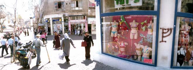 Center of Tel Aviv